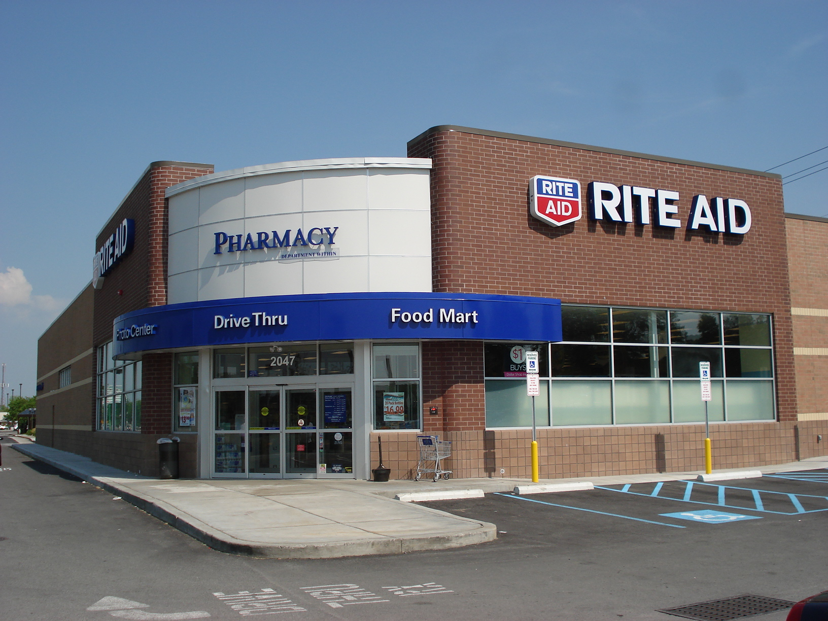 Image result for rite aid pharmacy